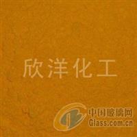 颜料黄83永固黄HR玻璃