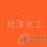 颜料橙71玻璃汽巴TR