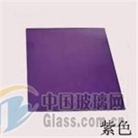 温色镜-紫