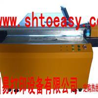 薄利TY1225UV平板喷绘机