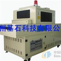 河南廠家供應玻璃瓶子UV光固機