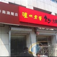 山东济南银行专用玻璃贴膜建筑膜