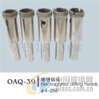 OAQ-39 電鍍鉆頭