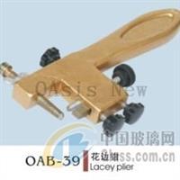 OAB-39 花边钳
