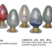 OAG-14 闪光粉聚晶粉