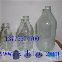 玻璃瓶厂供应输液玻璃瓶,配套瓶盖