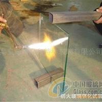 高硼硅4.0防火玻璃