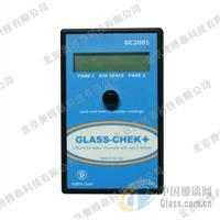 玻璃厚度及LOW-E膜面鉴别仪 GC3000