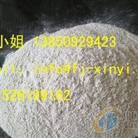 供应萤石粉97.5%