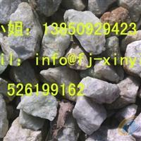 供应萤石粒子矿75%
