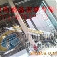 钢化玻璃、防火玻璃厂家【河南福