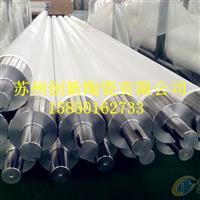 厂家生产钢化陶瓷辊
