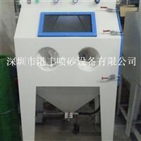 环保箱式手动喷砂机|深圳喷砂机
