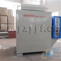 供應箱式電熱玻璃烤花爐