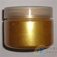 金色型珠光粉