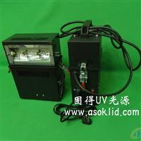 400W/瓦手提便携式UV无影灯