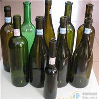 玻璃瓶酒瓶洋酒瓶