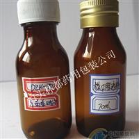 泊头林都生产厂家直销70ml口服液玻璃瓶