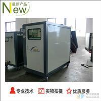 10p水冷式冷水机生产厂家