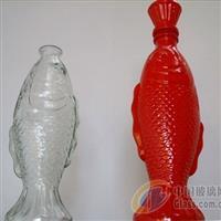 玻璃瓶花瓶喷色玻璃瓶