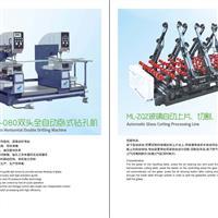 MLZK-0222玻璃钻孔机