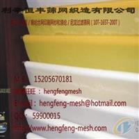 供应艺术玻璃丝网印刷网布