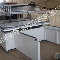 大型平面絲印機絲網印刷設備