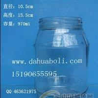 970ml大容量玻璃罐,出口玻璃储物罐
