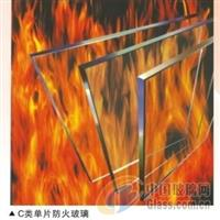 江浙沪防火玻璃供应