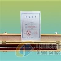 0.01度高精密玻璃水銀溫度計
