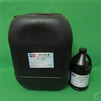 供应UV-3188betway必威体育粘金属UV胶,无影胶水