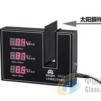 NS11隔热膜透光率测试仪