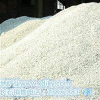 供应钾长石砂