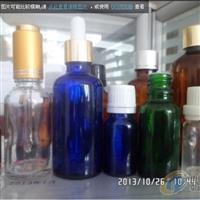 30毫升精油瓶50毫升透明精油瓶搭配茶色盖