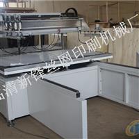 大幅面四柱式印刷机丝网印刷机