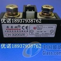 固态继电器H3200ZE