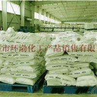 工业物质材料、纯碱