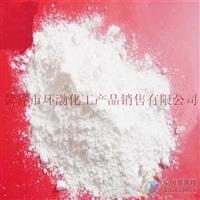 山东大量供应工业用轻重质纯碱