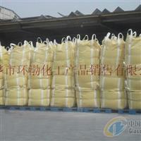 厂家成批出售 海化纯碱物质材料
