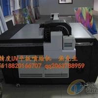 空调面板UV平板机数码直喷图案