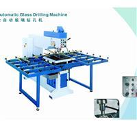 供应商全自动激光定位玻璃钻孔机