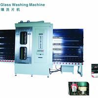 供应商全自动玻璃清洗机
