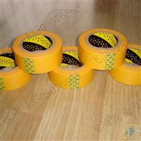 供应耐高温烤漆遮蔽专项使用和纸胶带