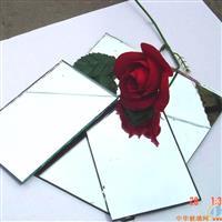 秦皇島鋁鏡