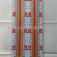 玻璃管液位计标尺