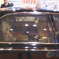南京  电加热汽车玻璃