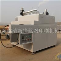玻璃uv固化機絲印配套設備
