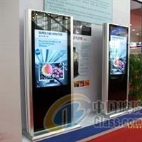廣告機玻璃