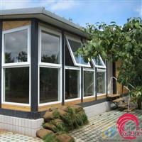 深圳铝合金门窗中空玻璃平开窗