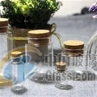 供应管制瓶 玻璃瓶 密封罐